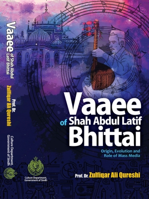 Vaaee of Shah Abdul Latif Bhittai